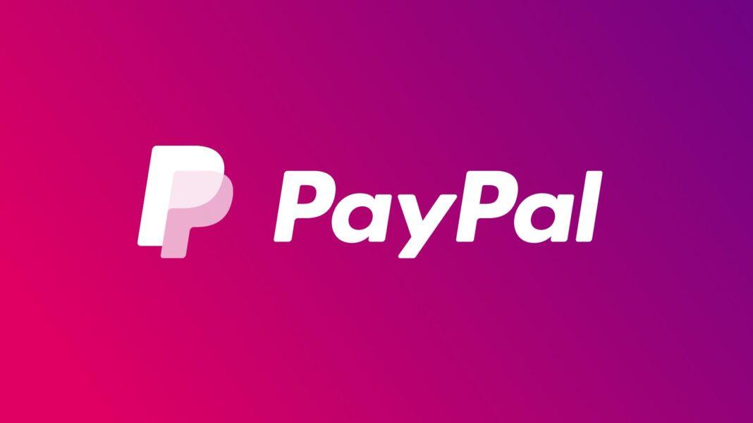 H PayPal δέχεται Bitcoin